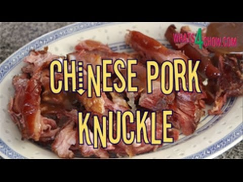 Red Cooked Pork Knuckle. Tender, succulent red cooked pork recipe. Chinese Eisbein!