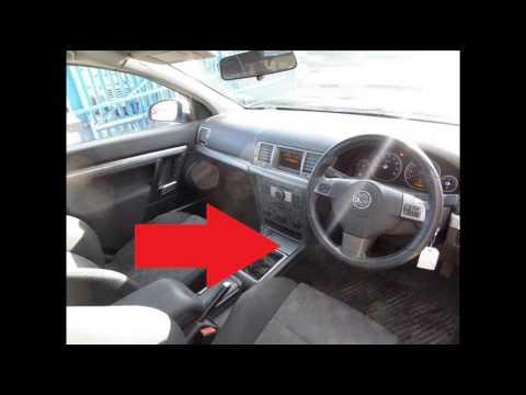 2005 Vauxhall Tigra Fuse Box Location Vauxhall Opel Vectra C Diagnostic Obd2 Port Location Video