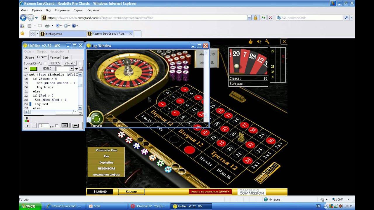 отзывы о казино фортуна