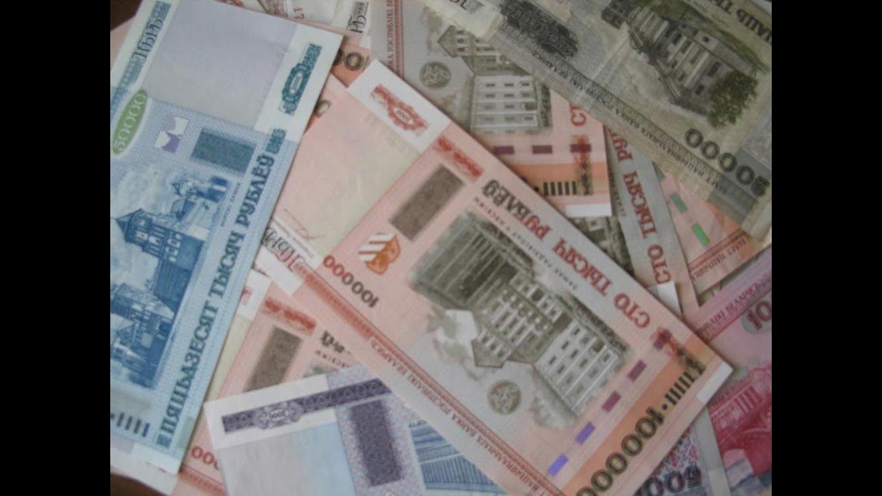 как заработать 30000000 рублей за 3 года сбербанк онлайн заявка на получение кредита