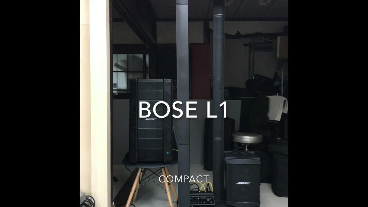 bose l1 model i vs f1 vs l1 compact rec by iphone7 plus youtube. Black Bedroom Furniture Sets. Home Design Ideas