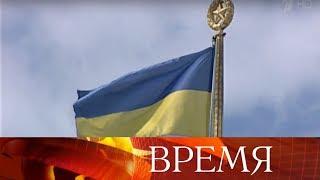 МИД РФ назвал решение Украины не продлевать Договор о дружбе попыткой заработать очки перед выборами