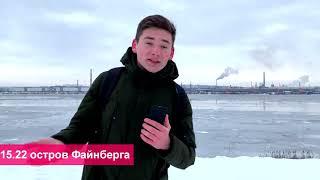 КАСТИНГ В ОРЕЛ И РЕШКА / Как я кастинг проходил...