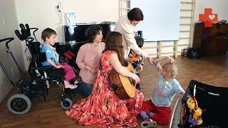 Говорить музыкой: для особых детей провели занятие музыкальные терапевты