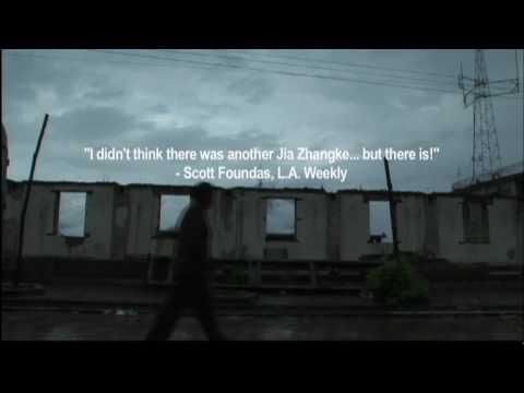 Ghost Town (Fei Cheng) -  Trailer