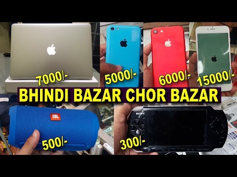Chor Bazar Mumbai | Explore Electronics, i-phone, macbook, laptop | Mumbai...