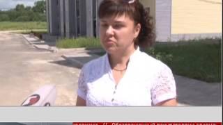 Защитить дольщиков. Новости 25/07/2017. GuberniaTV