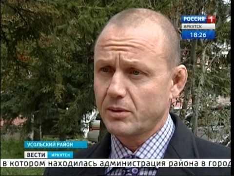 Посёлок Белореченский готовится стать столицей Усольского района