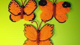 Бабочка из бисера №1. //Как сплести бабочку. //Часть 2/2. //Мастер-класс.//Butterfly Bead.