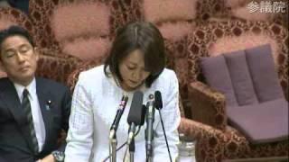 【必見:森まさこ 取り調べを受ける→】http://www.youtube.com/watch?v=1...