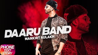 Phone Text Story | Daaru Band | Mankirt Aulakh | Lalli Mundi | Releasing on on 24th May 2018