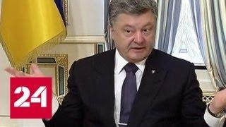 Блокировка сайтов: очередной удар по свободе слова на Украине - Россия 24