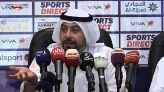 الأندية الكويتية ترفض قرار التجميد