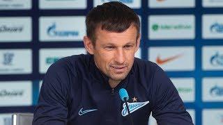 «Сочи» — «Зенит»: пресс-конференция Сергея Семака