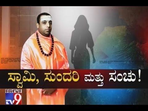 Swami, Sundari mattu Sanchu: Hunasemaranahalli Mutt Complete Information, Don't Miss
