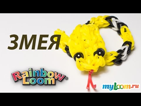 Cмотреть онлайн ЗМЕЯ из резинок Rainbow Loom Bands. Урок 203 | Snake Rainbow Loom