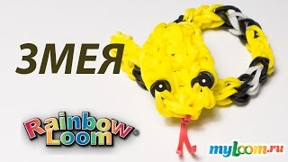 ЗМЕЯ из резинок Rainbow Loom Bands. Урок 203 | Snake Rainbow Loom