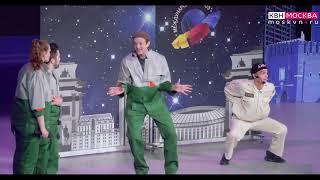 """Выступление команды КВН """"Парки Москвы"""""""