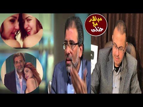 اخيرا خالد يوسف يرد على سبب علاقته مع الخطيب ومنى وشيماء thumbnail