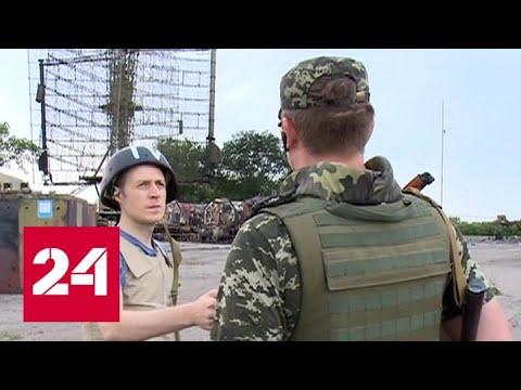 В России вспоминают погибших журналистов - Россия 24