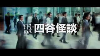 渋谷のシアターコクーンで行われている渋谷・コクーン歌舞伎で、2016年6...
