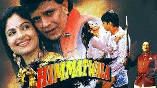 Митхун Чакраборти в фильме-Потеря памяти(Индия,1998г)