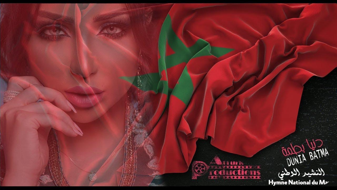 Dunia Batma – Hymne National (Music Video) |2019 | دنيا بطمة – النشيد الوطني