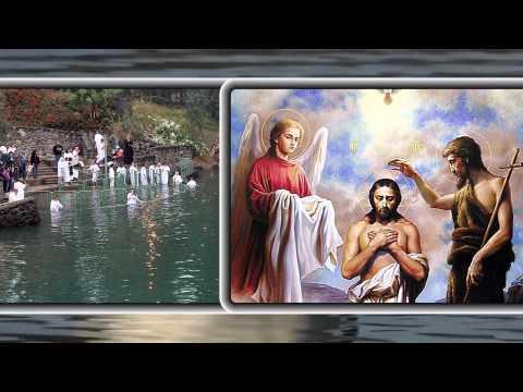 Поздравления с Крещением