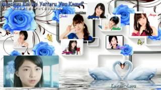 Please Watch in HD KawaiiLuvu ღ Nanchuu Koi wo Yatteru You Know? ||...