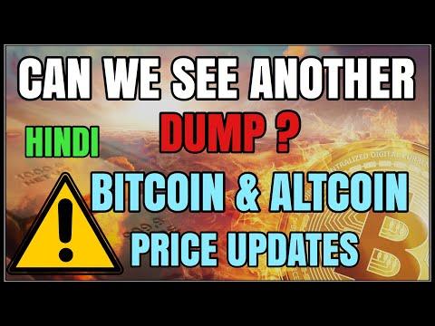 Bitcoin And Altcoin Price Updates Hindi