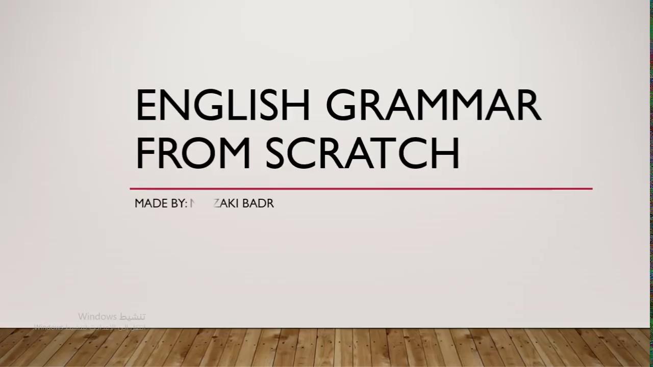 Best grammar course on Udemy