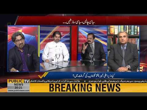 Asif Ali Zardari ne jo bola us main ghalat kia hai? says Rana Sanaullah