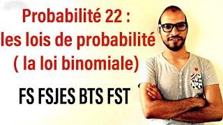 Probabilité 22 : les lois de probabilité  ( la loi binomiale) #adnantaalim