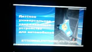Адаптер ремня безопасности(, 2015-01-18T18:34:03.000Z)