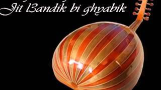 safi safi - jit l3andik bi ghyabik / صافي صافي - جيت لعندك بغيابك