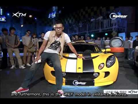 Top Gear Korea S01E01: English Subbed. Part 1 of 8