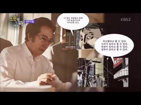 영화가좋다 내부자들 Inside Men , 2015 드라마/범죄