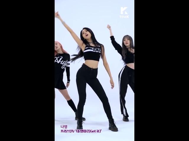 Q! My Dance(??): PRISTIN V(???? V) _ NAYOUNG(?? ??ver)