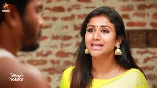 Raja Rani Promo-Vijay tv Serial