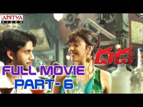 Dhada Telugu Movie Part 6/13 - Naga Chaitanya, Kajal Agarwal