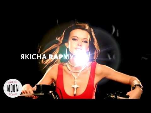 MOON Records – лучшая RAP музыка из Украины!