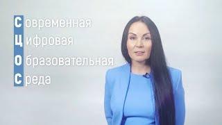 Жена миллиардера выступила против цифровизации школ
