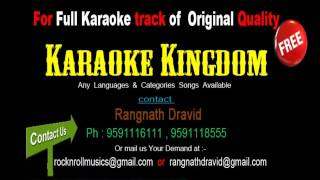 DARSHAN KARAOKE SONGS