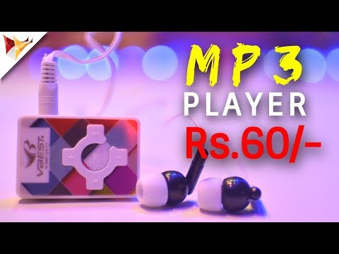 Cheapest MP3 Player Priced Only Rs.60/- | Data Dock
