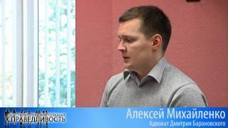 Верховный суд не услышал адвокатов Барановского(, 2010-10-07T14:42:16.000Z)