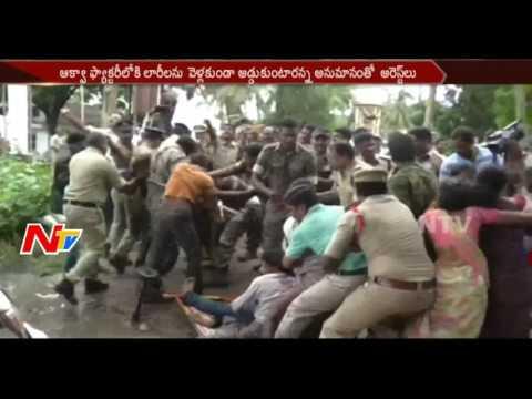 Tension Situation at Tundurru Aqua Food Park: Police Arrest Locals || NTV
