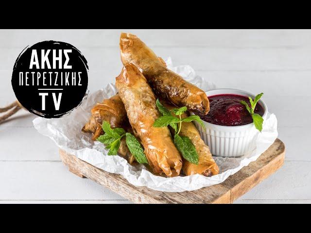 Spring rolls με πάπια Επ.6   Kitchen Lab TV