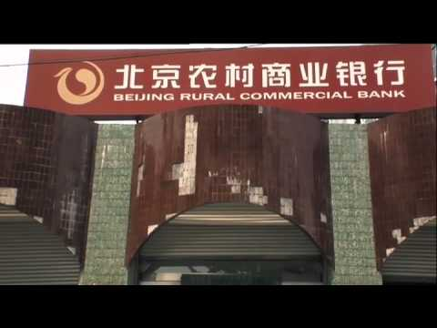Chinese banking and money