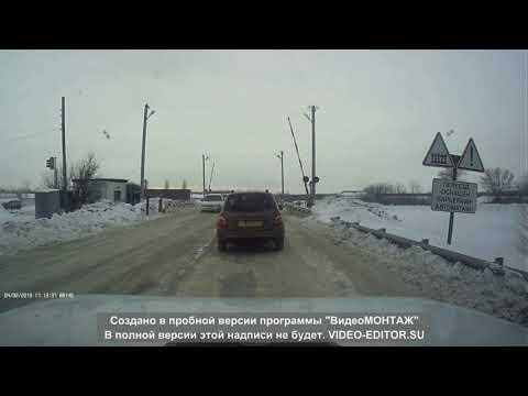 Новоаннинский. Конец рабочего дня