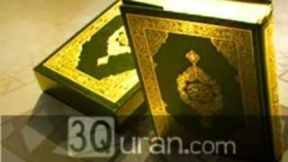 109 - Al-Kafiroon ( The Disbelievers ) Abdullah Basfa  English translation audio